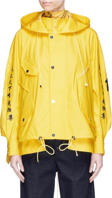 Angel Chen Slogan embroidered hooded windbreaker jacket