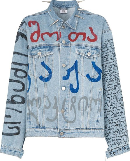 Vetements Studded Denim Jacket