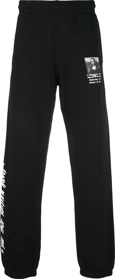 Off White Mona Lisa sweat pants