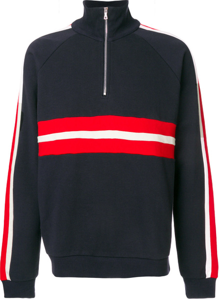 Harmony Striped zipped sweatshirt