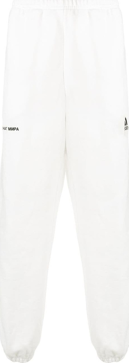 Gosha Rubchinskiy Adidas x Gosha Rubchinskiy elasticated waist track pants