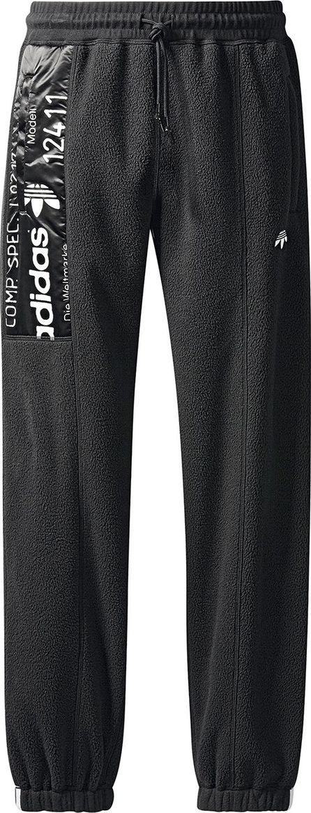 Adidas Originals by Alexander Wang Polar Joggers