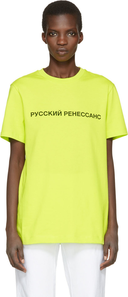 Gosha Rubchinskiy Yellow Russian Renaissance T-Shirt