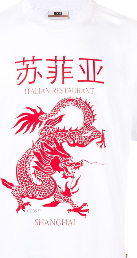 Gcds Shangai print T-shirt