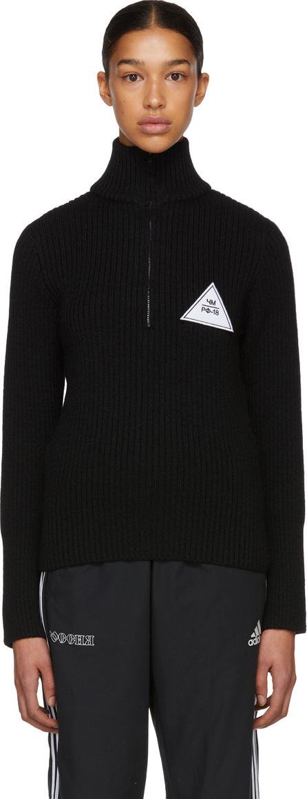 Gosha Rubchinskiy Black Zip Collar Knit Sweater