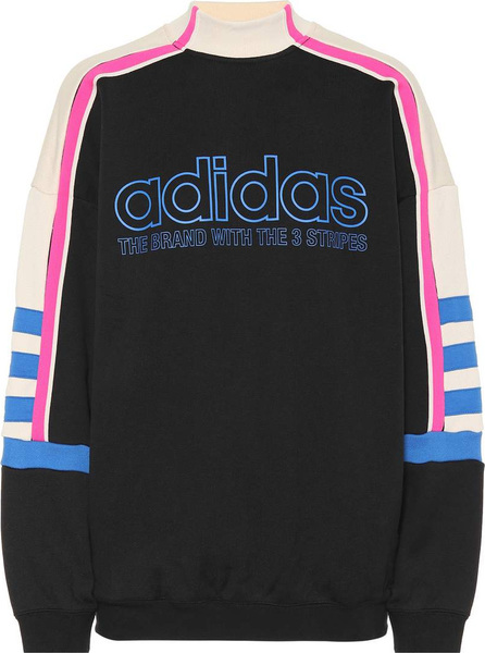 Adidas Originals Printed cotton sweatshirt