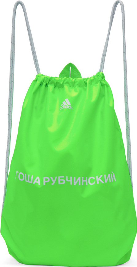 Gosha Rubchinskiy Green adidas Originals Edition Gym Backpack