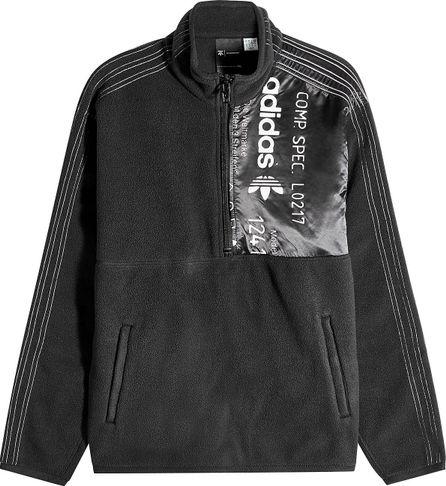 Adidas Originals by Alexander Wang Fleece Sweatshirt