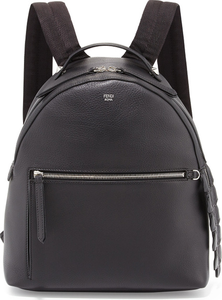 Fendi Leather Large Dome Backpack