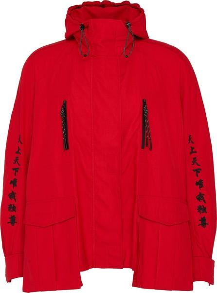 Angel Chen Graphic slogan embroidered hooded unisex windbreaker jacket