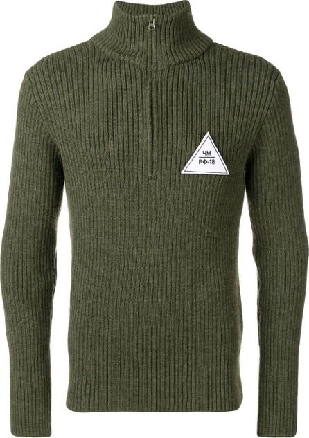 Gosha Rubchinskiy Logo embroidered zipped sweater