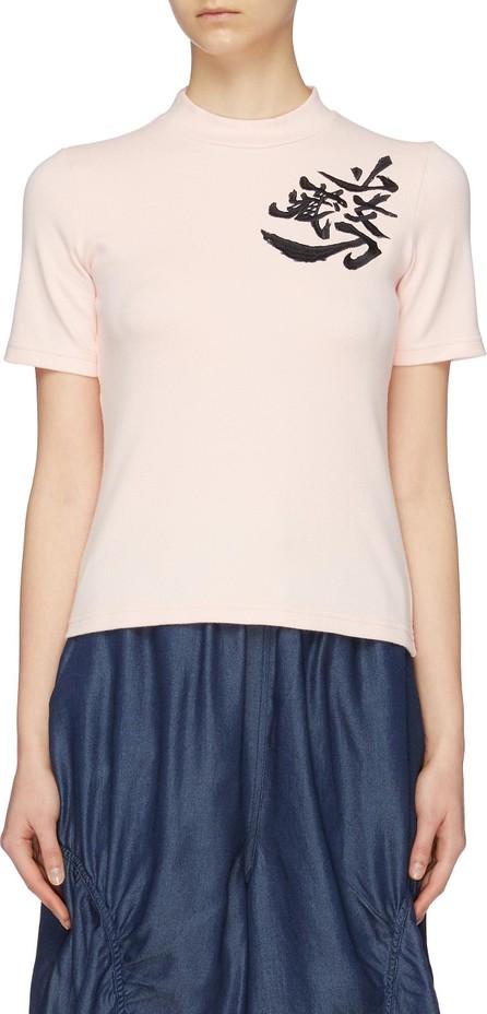 Angel Chen Slogan embroidered T-shirt