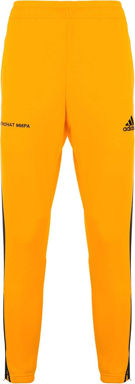 Gosha Rubchinskiy Adidas x Gosha Rubchinskiy side panelled track pants