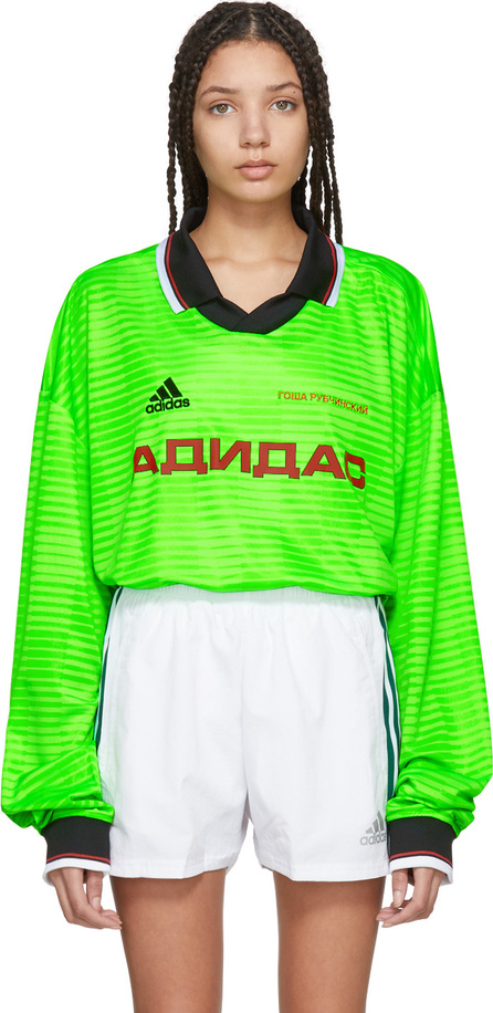 Gosha Rubchinskiy Green adidas Originals Edition Polo