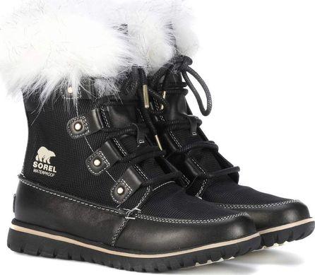 Sorel Cozy Joan X Celebration ankle boots