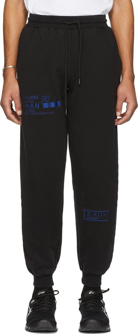 Han Kjobenhavn Black Embroidered Lounge Pants