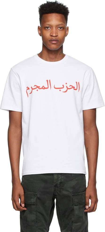 Wacko Maria White Standard Arabic T-Shirt