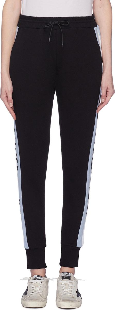 Etre Cecile Logo stripe outseam track pants