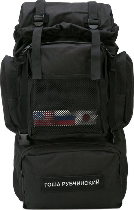 Gosha Rubchinskiy Military medium backpack