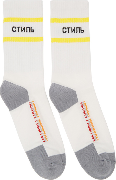 Heron Preston White 'Style' Cotton Socks