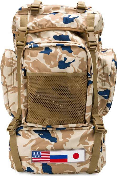 Gosha Rubchinskiy Camouflage print backpack