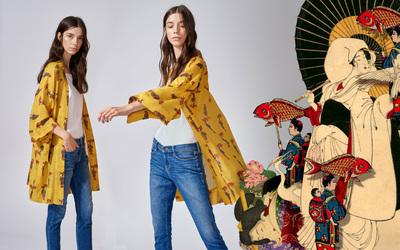 Chufy Spring 2018 Ready-to-Wear - Look #20