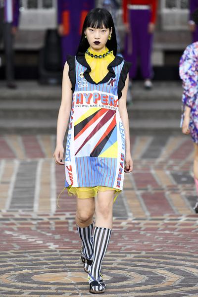 KENZO Spring 2018 Ready-to-Wear - Look #38